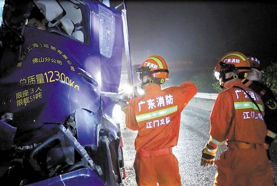 江门消防深夜急救!开阳高速3车连撞,货车司机被困