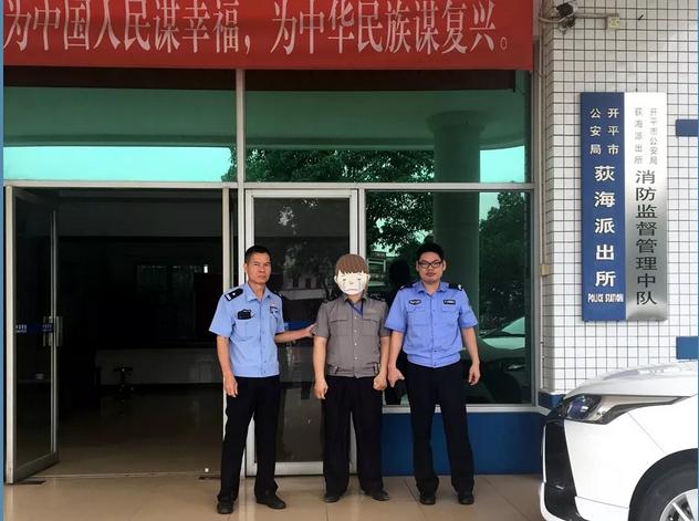 开平一保安夜间无聊谎称初二女生被绑架 被拘留5日