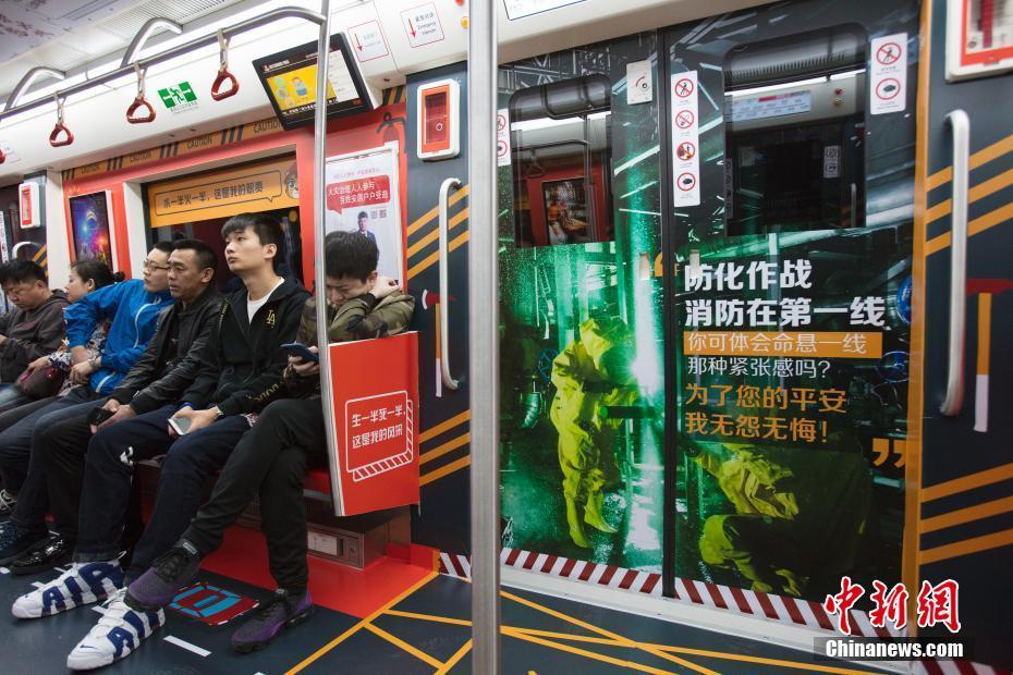消防主题地铁列车亮相