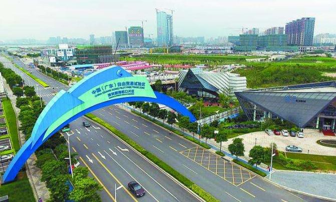 硕果累累!广东自贸试验区晒4年来成绩单