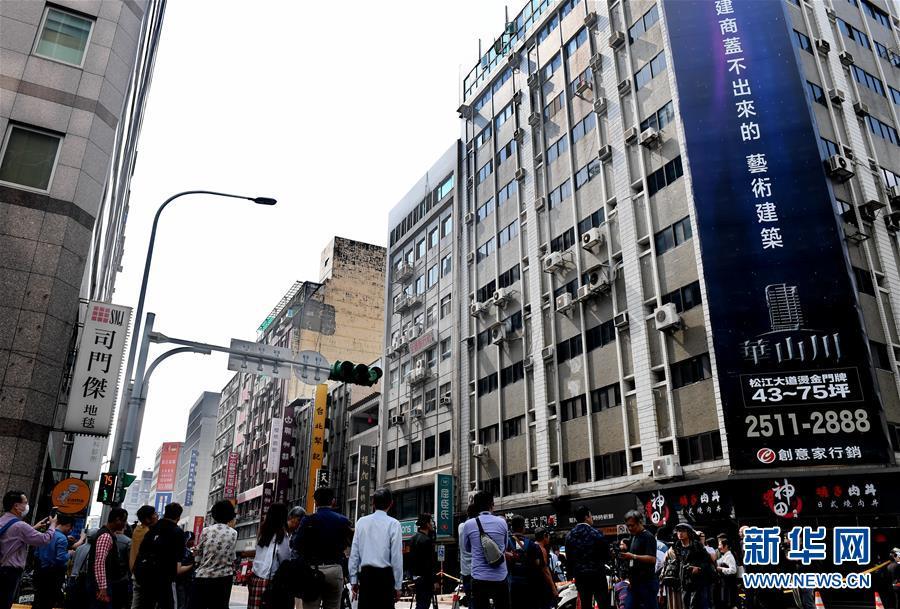 台湾花莲县再发两连震