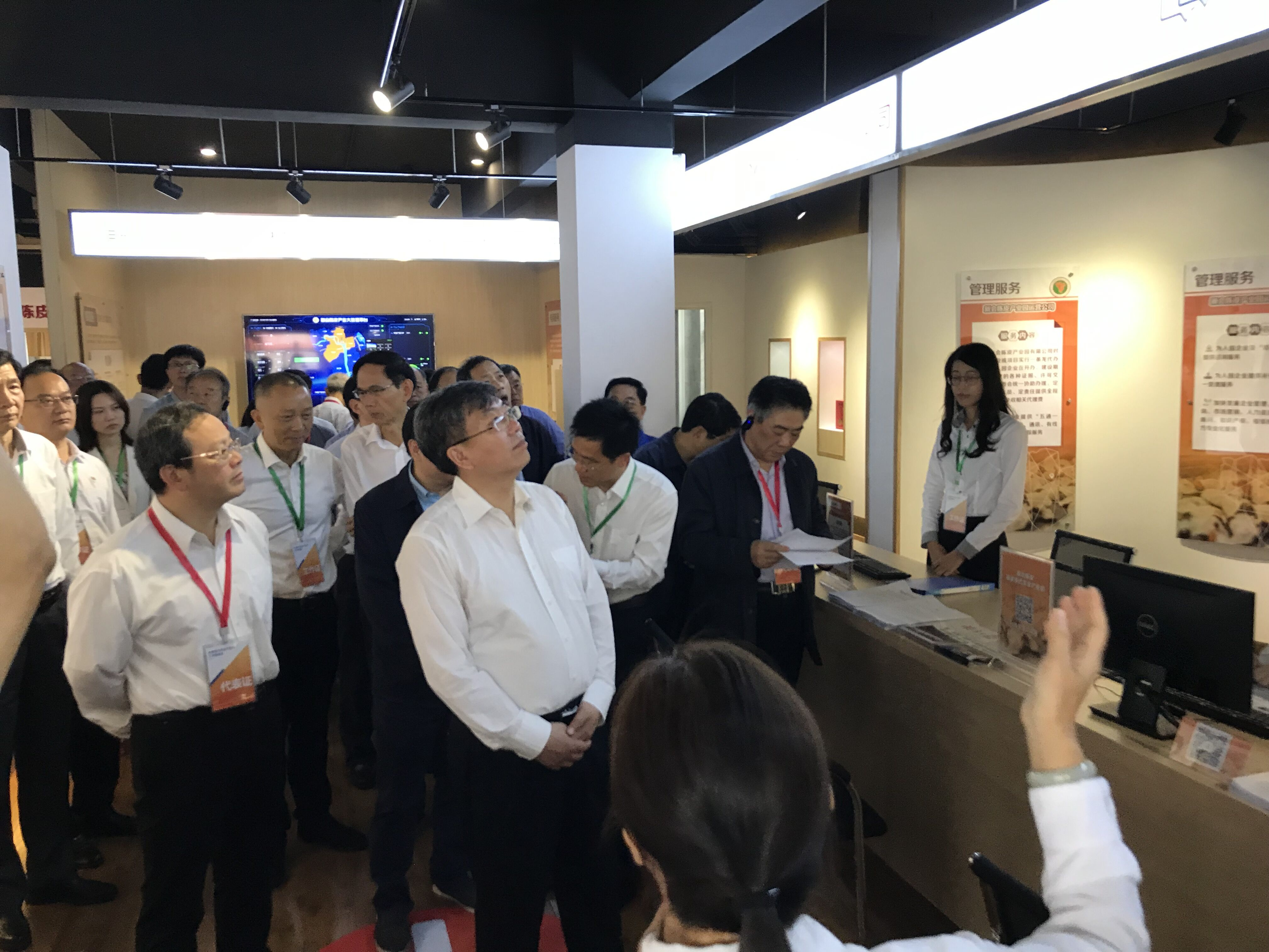 全国现代农业产业园工作推进会与会人员到江门考察