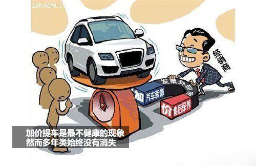 广东去年交通工具类消费投诉增八成 售后环节问题最为突出