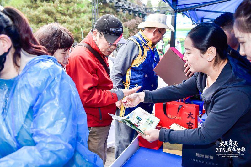 2019青海文化旅游宣传周活动亮相北京
