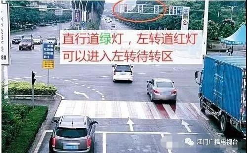 市区有7处左转弯待转区 按指示通行