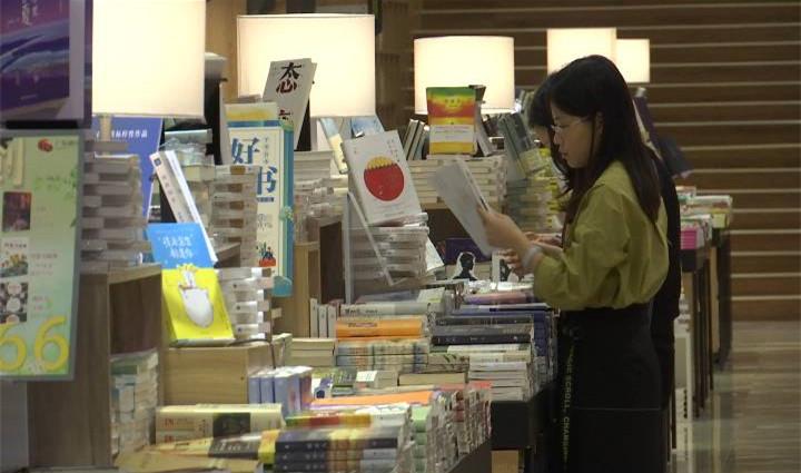 世界读书日:广东居民阅读量全国领先 江门购书中心客流量增长