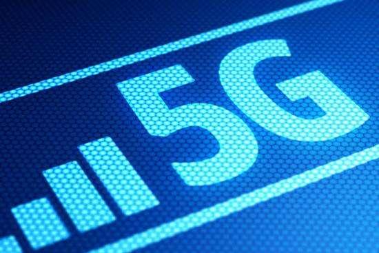 广东省工信厅:广深今年年内实现5G试商用