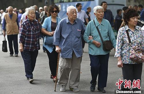 2035年养老保险金将要用光?人社部回应