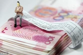 广州平均月薪8423元 国企事业单位最受青睐