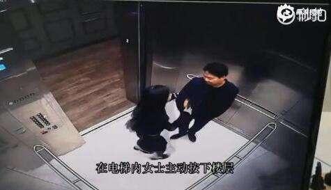 刘强东案未剪辑版视频曝光:11个摄像头拍到的案件细节