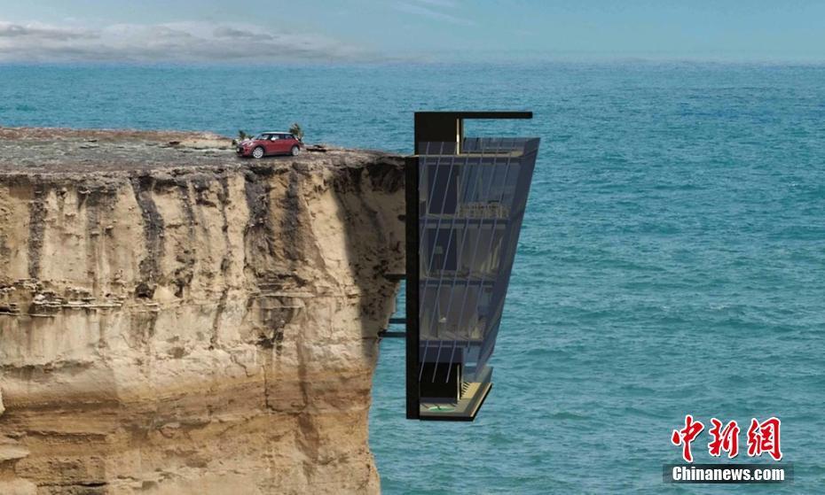 澳洲建筑师设计悬崖屋