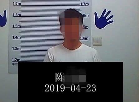 两男子网上大肆兜售电子烟弹被通缉 在深圳落网