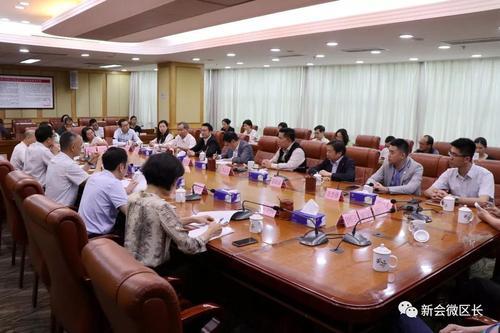 江门市外商投资企业协会到新会区参观考察