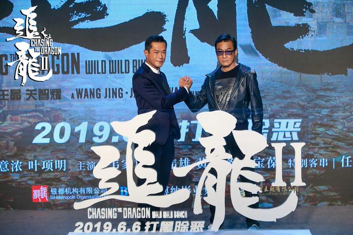 《追龙Ⅱ》定档6.6 梁家辉古天乐双雄争霸
