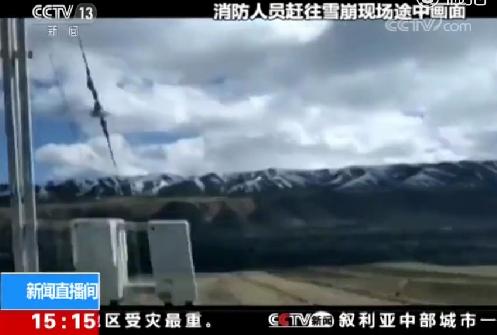 """新疆山区发生雪崩 10名被困人员系""""驴友"""""""