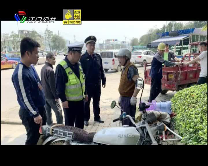 """""""胡子哥""""手绘""""驾驶证""""  交警都惊讶了"""