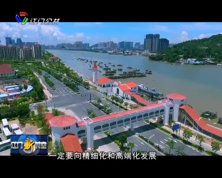 《横琴国际休闲旅游岛建设方案》发布 成为国内获批的第三个国际旅游岛