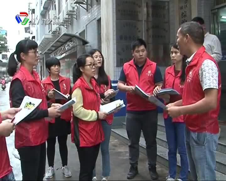 """新会区睦洲镇开展""""扫黑除恶进社区""""宣传活动"""