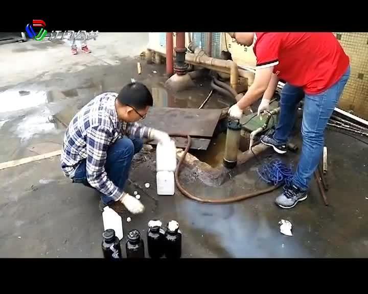 台山市环保部门查封一非法排污企业