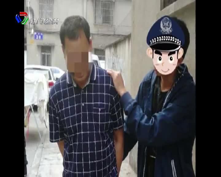 专挑老人和妇女下手 公交车上盗窃嫌疑人被抓获