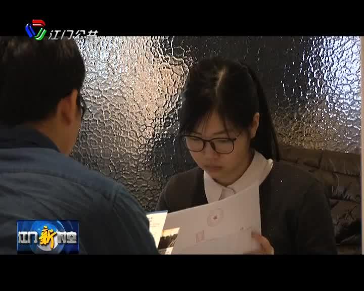 """珠海横琴自贸区326项办税事项""""一次不用跑"""""""