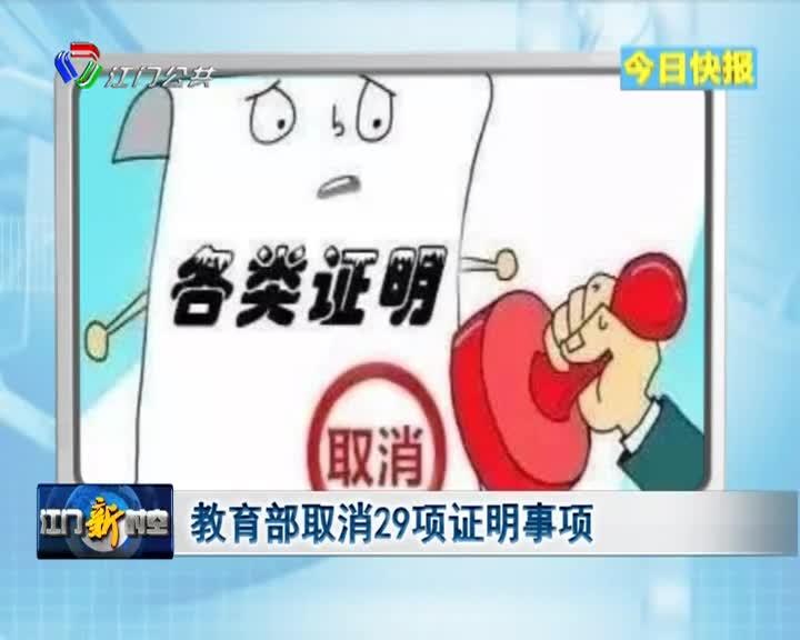 4月25日今日快报