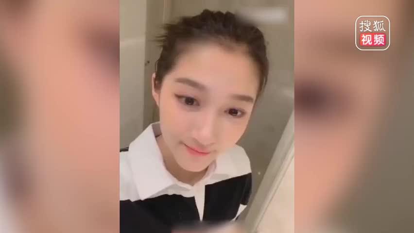 关晓彤在线卸妆公开素颜 网友:比化妆年轻五岁