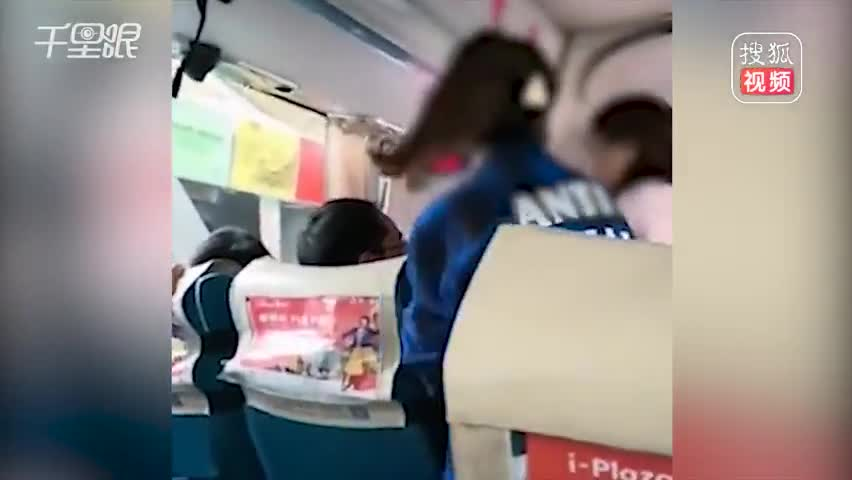 母女霸占乘务员座位致客车延误:我就是没素质