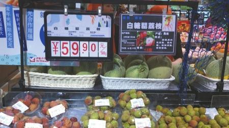 """好荔害!60元一斤""""白糖罂荔枝""""?"""