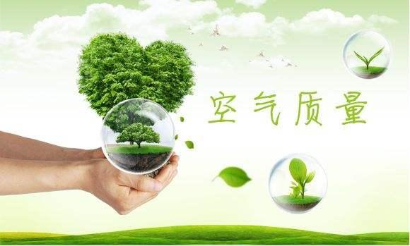 江门今年一季度环境质量成绩单出炉