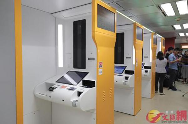 香港新一代特区护照将可自助申请