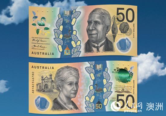 4600万张新版50澳元纸币印有错别字