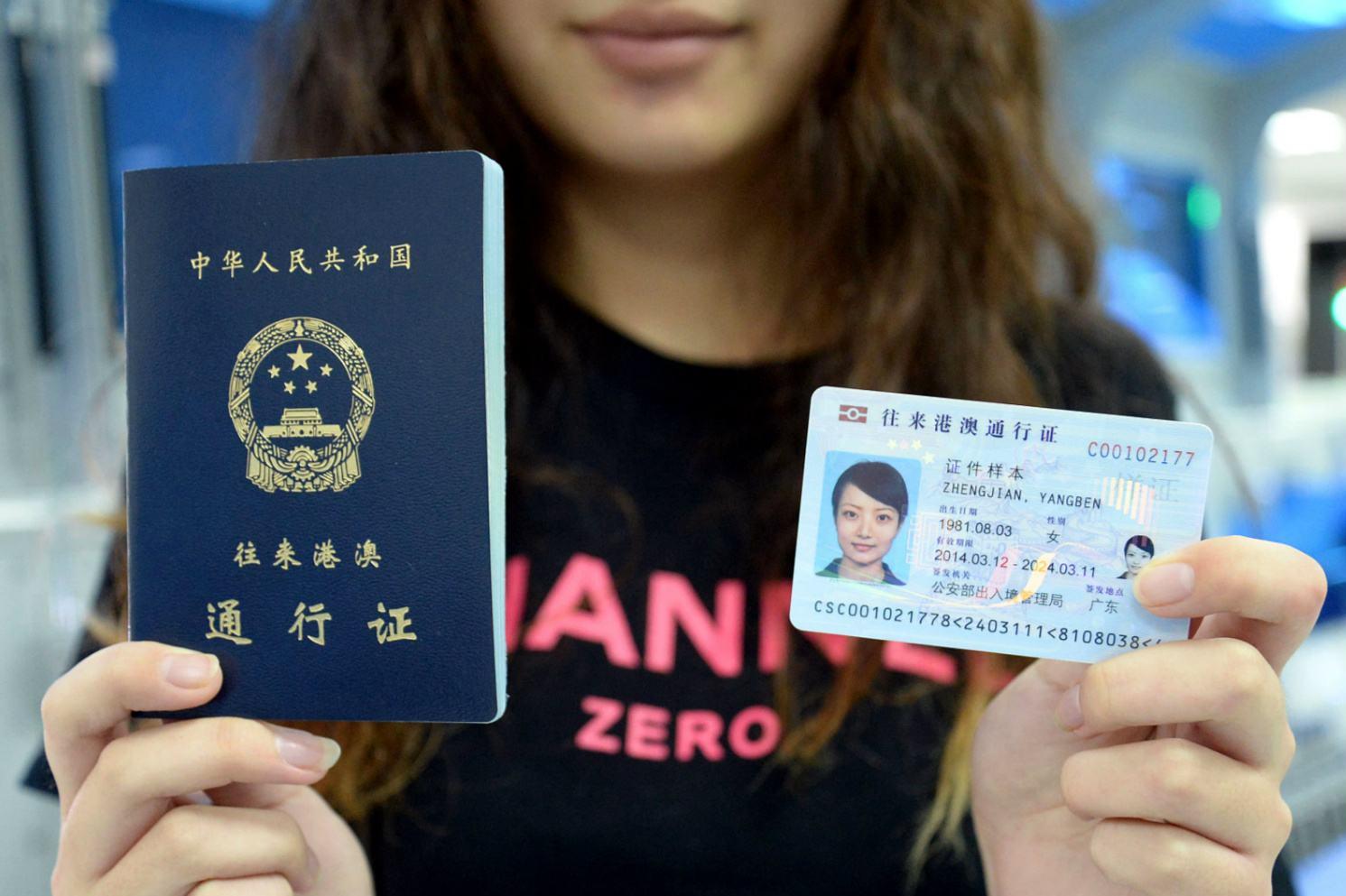 港澳居民华侨10月起凭出入境证件 可享多项民生服务便利