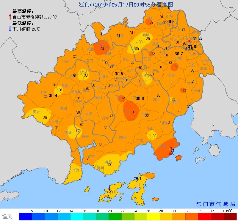 广东近日天气炎热 午后易有雷雨