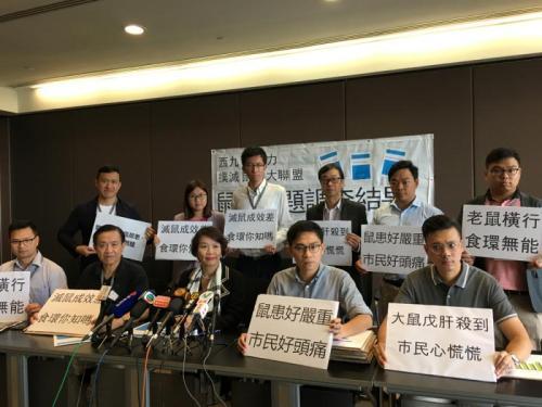 香港再现鼠传人戊型肝炎个案 33%的人不满灭鼠工作