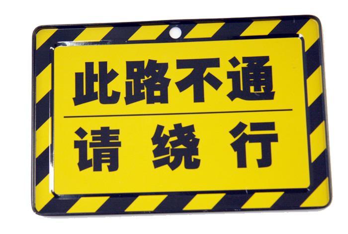 广州南站东出发平台半封闭施工 车辆请尽量绕行西出发平台