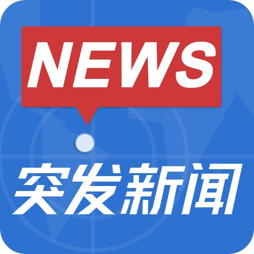 深圳一汽车失控撞向人群致3死 疑司机突发疾病