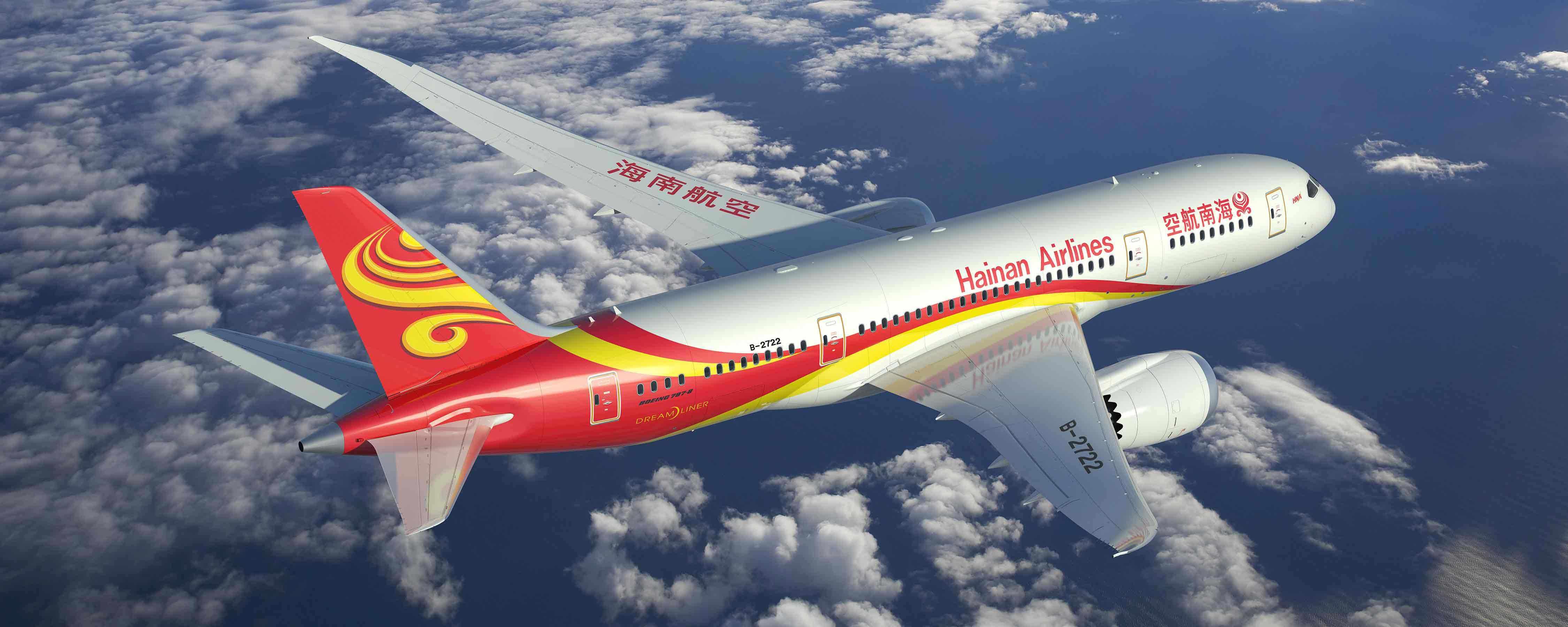 海南航空开通中国直飞挪威航线