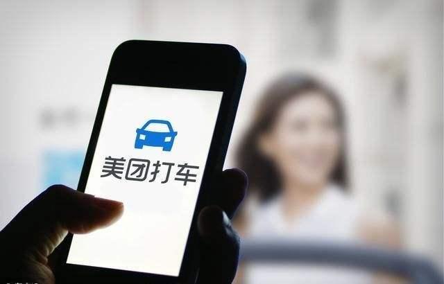美团打车宣布在广深上线 强调不会涉及大额补贴