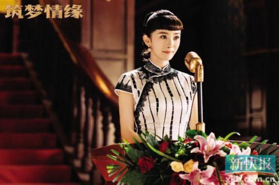 《筑梦情缘》热播 杨幂:我不服输 要做超A女王