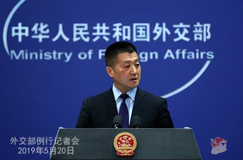 外交部:欧洲调查结论证明了华为的清白