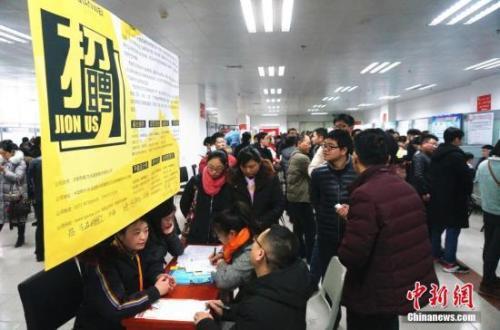 速来!深圳事业单位公开招聘458人!明天开始报名