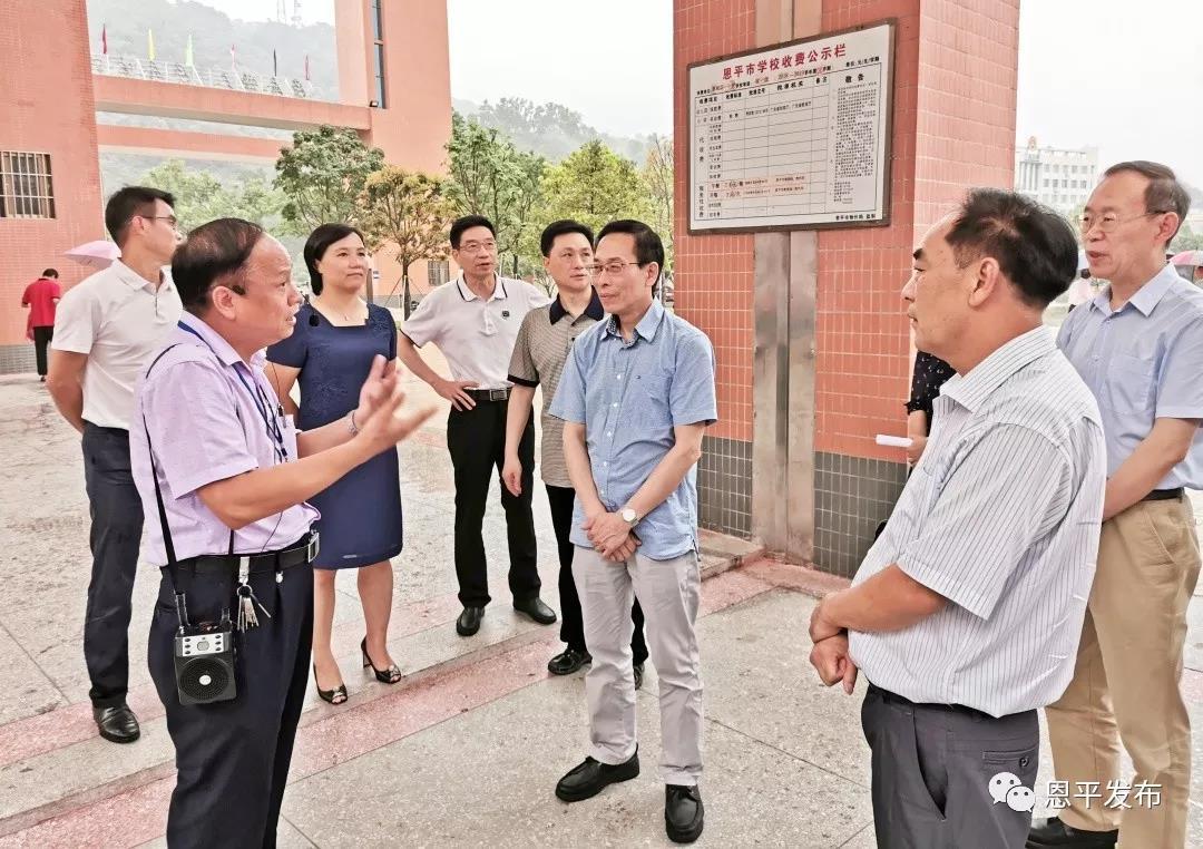 省政协副主席黄武率队到恩平调研