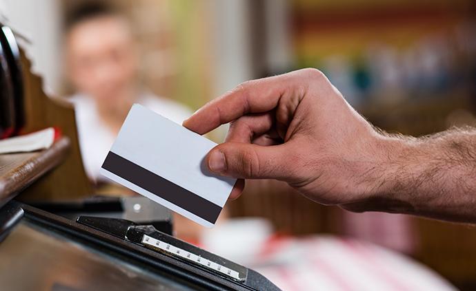 中国游客巴黎打车信用卡被盗刷14万,银行核实后有望拒付