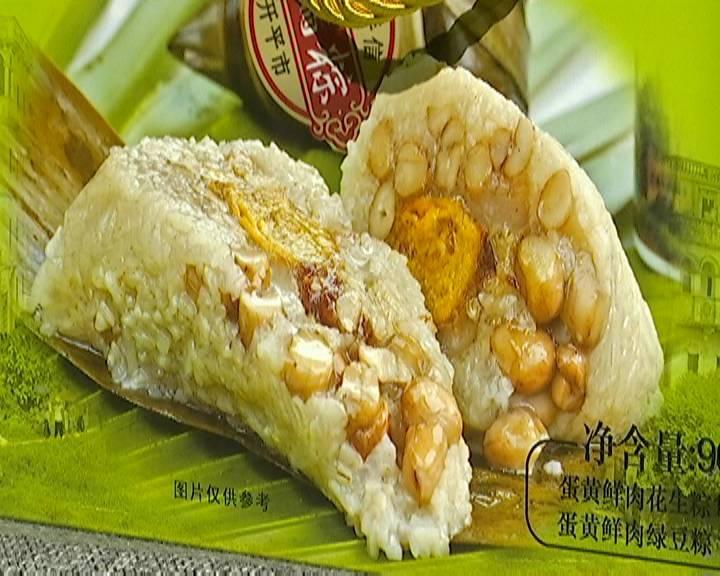 端午节临近 江门市场粽子逐渐进入销售高峰