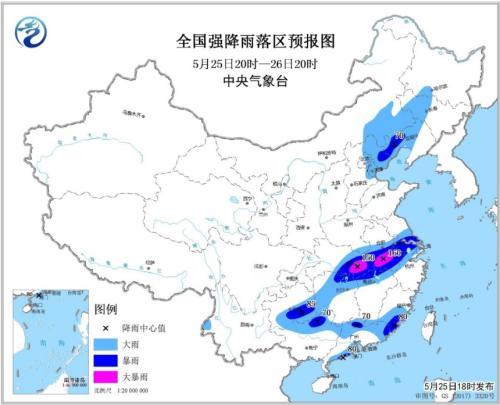 南方迎强降雨多预警齐发 河北北京局地有雷暴大风