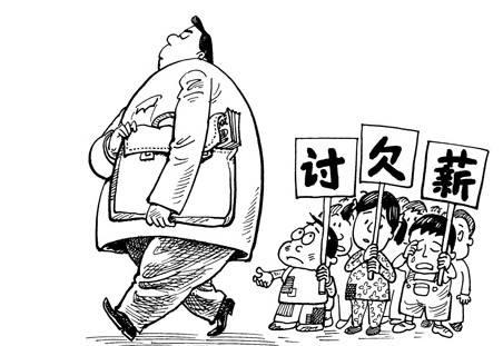"""深圳75名员工向""""赖账""""企业讨200余万工资 反成被告"""