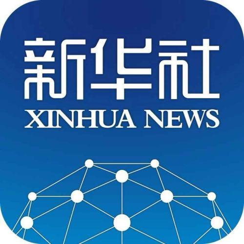 习近平向中国大数据产业博览会致贺信