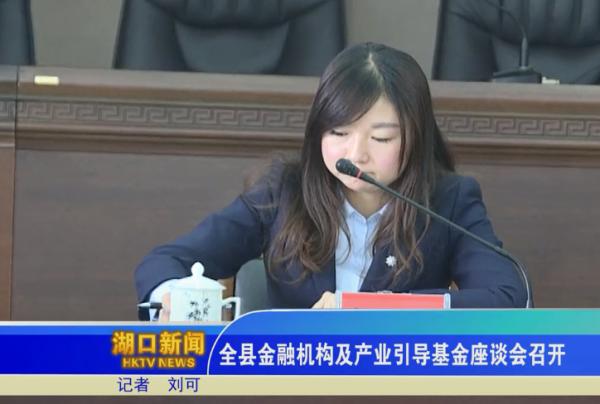 杨沁竞聘程序公开透明