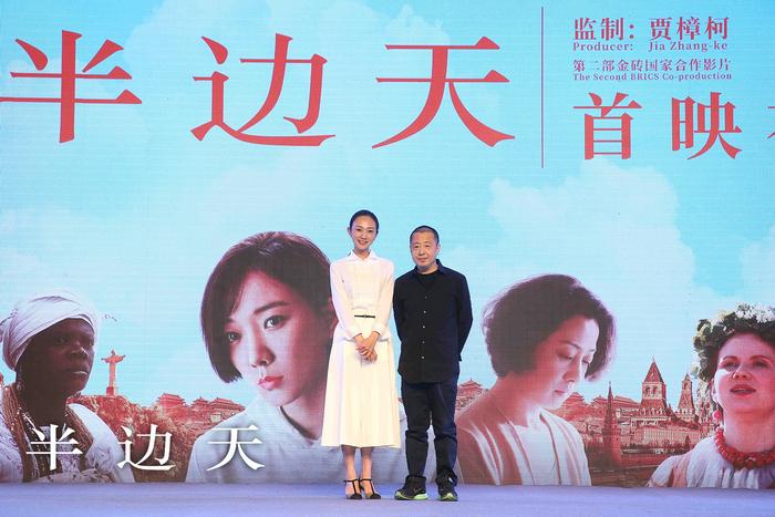 贾樟柯监制《半边天》首映 多元化呈现女性故事